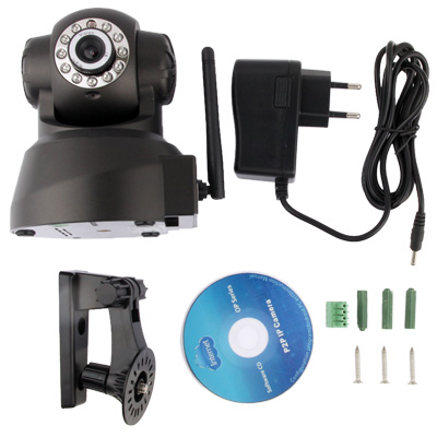 VstarCam 3210, Bezdrátová infračervená IP kamera s WIFI, funkce detekce pohybu a noční vidění / dimenzionální kód