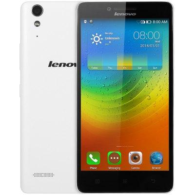Lenovo Lenovo Lemo K3, 1GB/16GB bílá, Varianty cen Záruka 36 měsíců