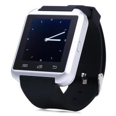 U8S Smart Watch outdorové hodinky stříbrné
